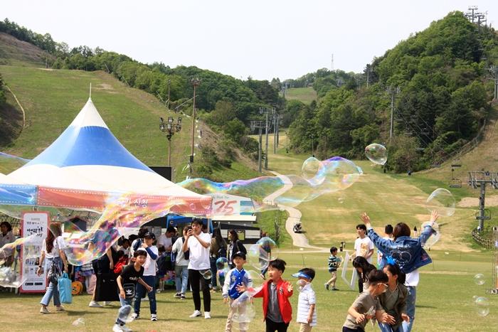 엘리시안 강촌 어린이날 페스티벌 2020