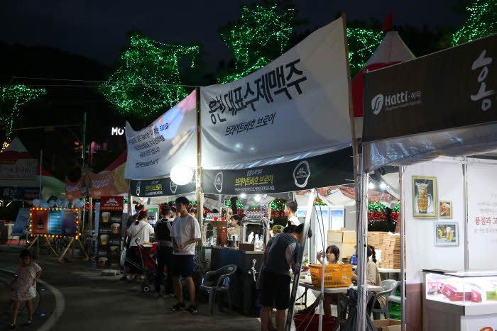 洪川江ピョルピッ音楽ビール祭り(홍천강 별빛음악 맥주축제)