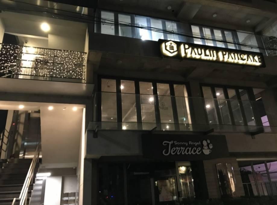 PAULIN PANCAKE - Hongdae Branch(폴인팬케이크 홍대)
