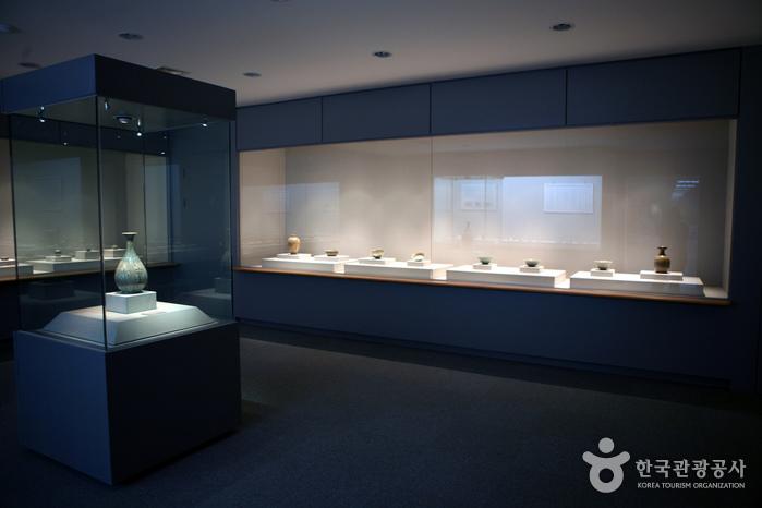 Gangjin Celadon Museum (강진 청자박물관)
