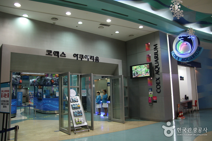 COEX水族馆(코엑스 아쿠아리움)