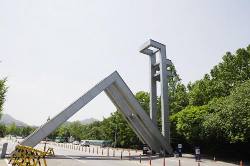 Seoul National University (서울대학교)