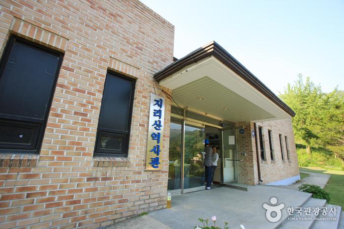 智異山歷史館(지리산역사관)
