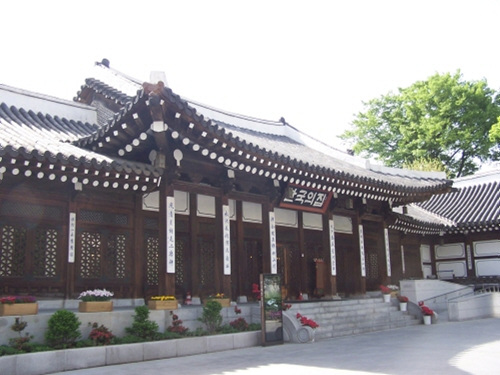 The Korea House (한국의...