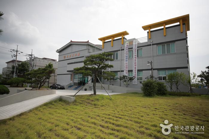 함안문화원
