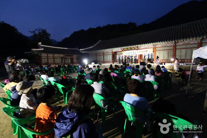 문경새재 달빛사랑여행 2018   사진8