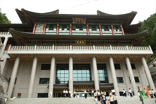 Guinsa Temple (구인사)
