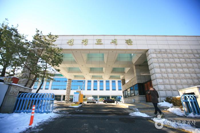 수원 선경도서관