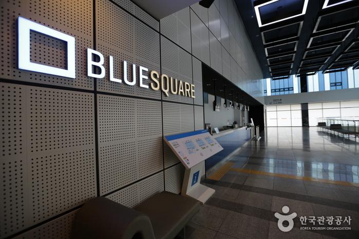 Blue Square (블루스퀘어)