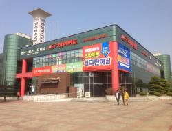 Lotte Hi-mart - Ansan Terminal Branch (롯데 하이마트 (안산터미널점))