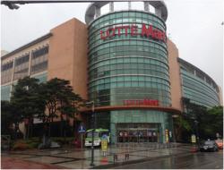 Lotte Mart - Ungsang Branch (롯데마트 웅상점)