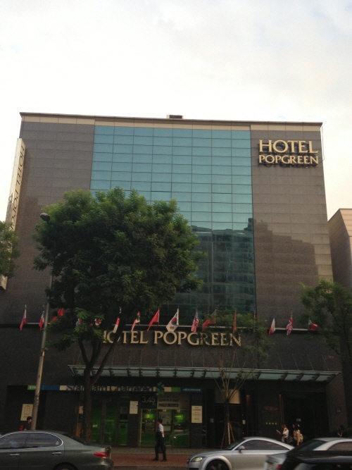 Hotel Pop Green (팝그린관광호텔)