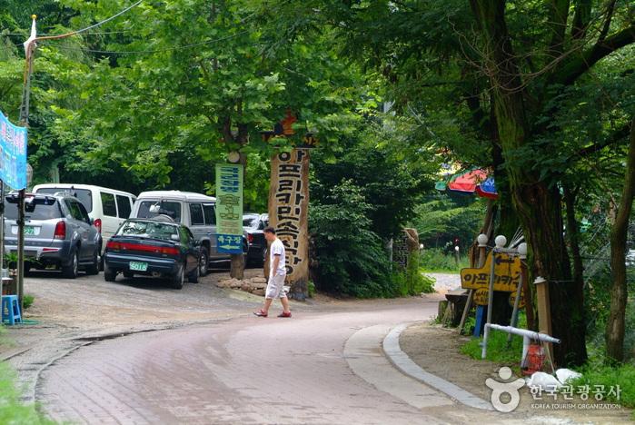 Songchu Resort (송추유원지)