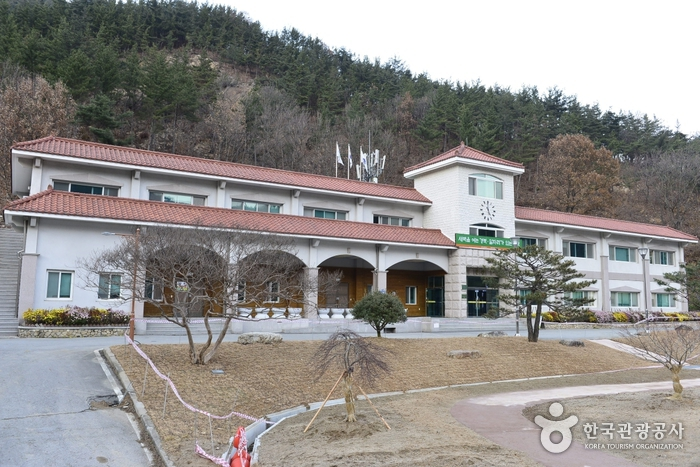 경상북도 환경연수원