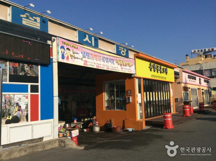 남원장 / 남원공설시장 (4, 9일)