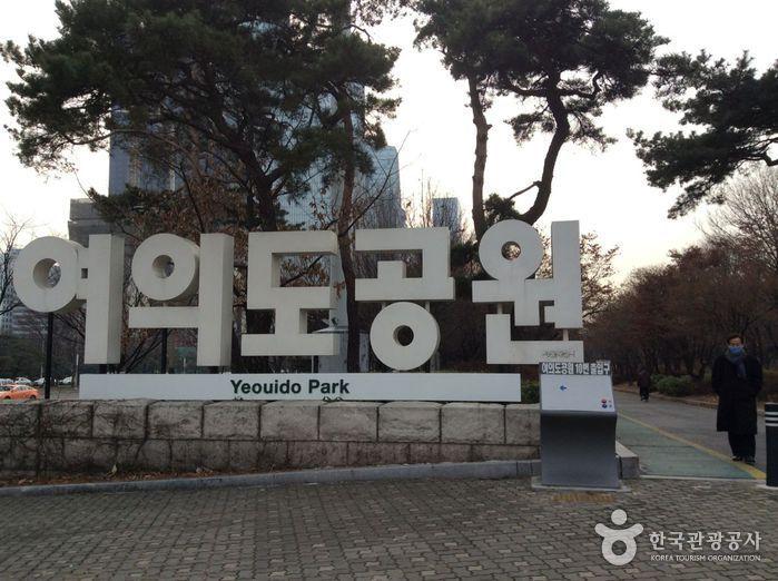 Yeouido Park (여의도공원)