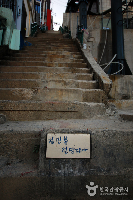 168 Stairs (168계단)