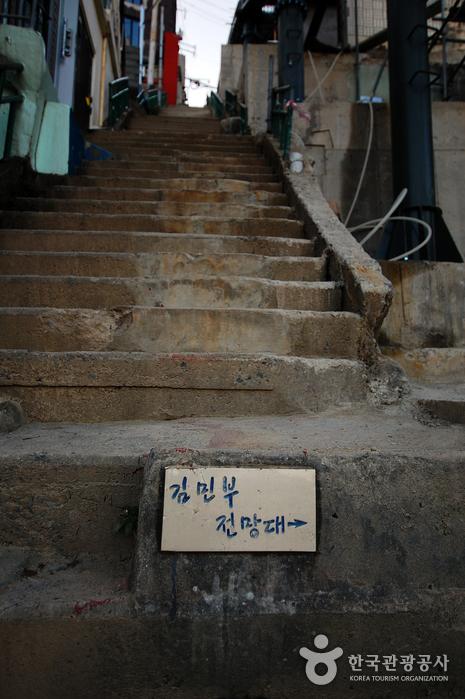 168階段(168계단)