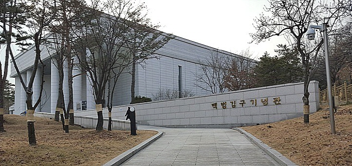 Kim Koo Museum & Library (백범김구기념관)