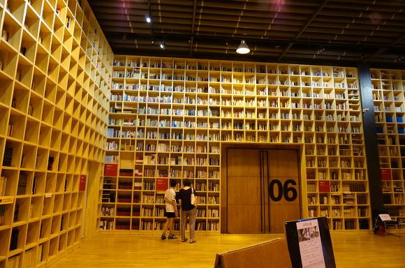 Книжный городок в Пачжу (파주출판도시)23