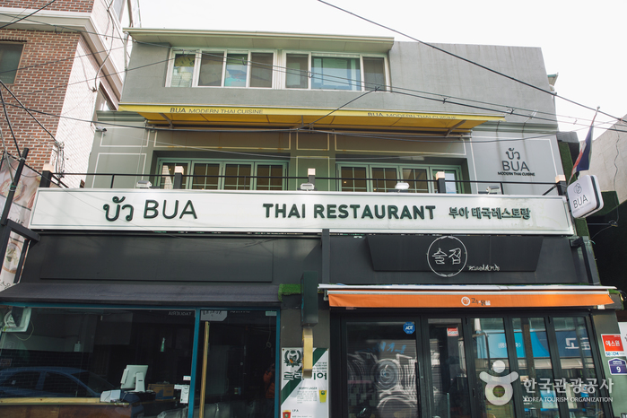 Ресторан тайской кухни Bua (부아)5