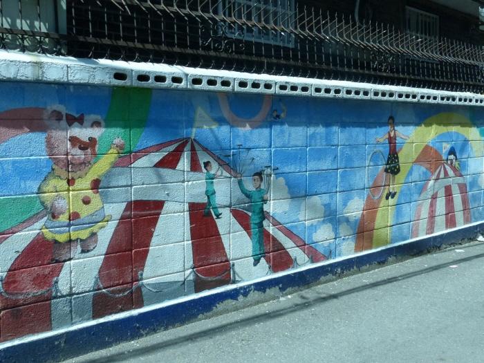홍대 벽화거리 사진4