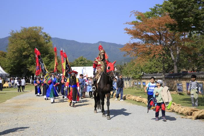Фестиваль фольклорной культуры в Наган (낙안 민속문화축제)