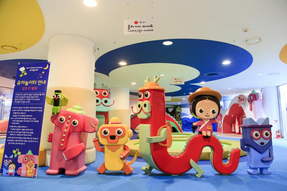 국립아시아문화전당 어린이문화원에 있는 유아 놀이터