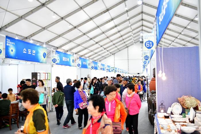 Le festival de la céramique à Yeoju (여주 도자기축제)
