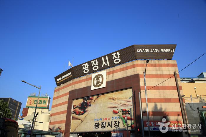 Marché de Gwangjang (광장시장)