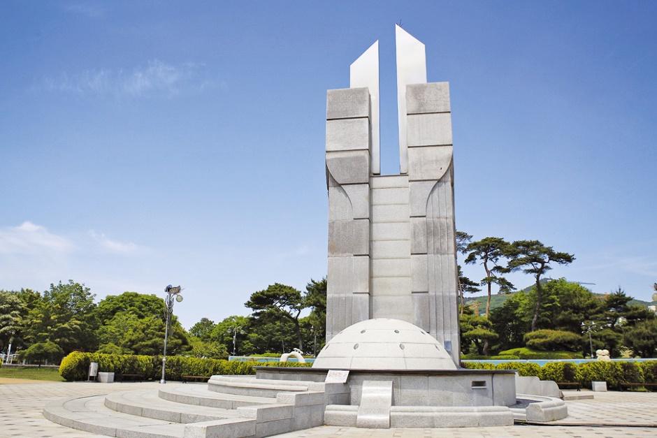 조각공원(강변조각공원)