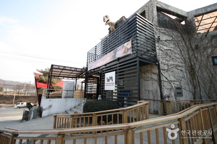 우석헌자연사박물관
