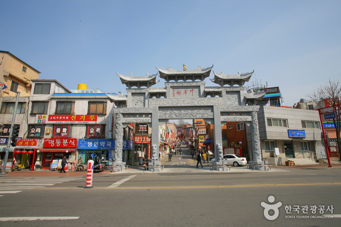 Incheon Chinatown Ja...