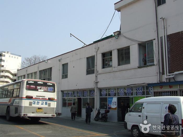 金泉公用バスターミナル(김천공용버스터미널)