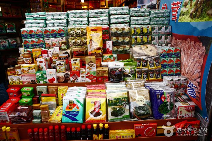 Namdaemun Ginseng Market (남대문인삼시장)