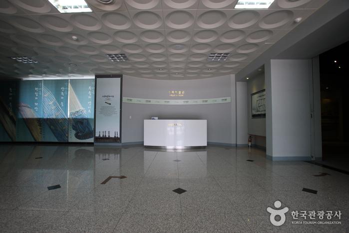 Ureuk Museum (우륵박물관)