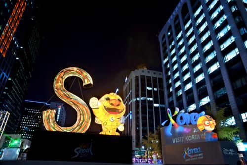 Festival International des Lanternes de Séoul...