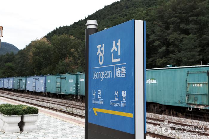 Bahnhof Jeongseon (정선역)