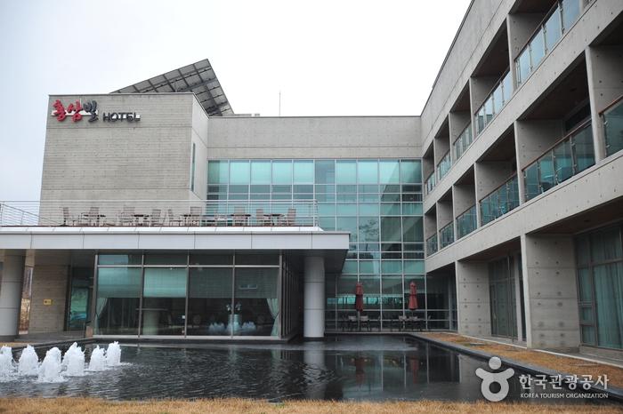 호텔 홍삼빌 [우수숙박시설 굿스테이]