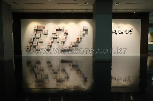 한양대학교박물관 사진40