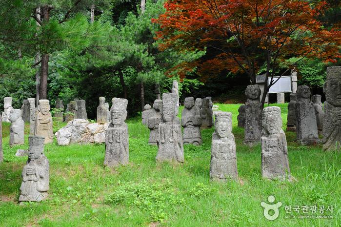 Sejoong Museum (세중옛돌박물관)