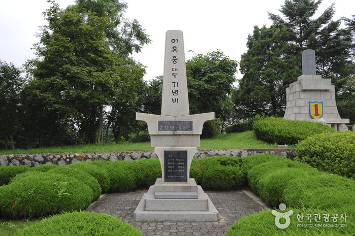 Unification Park (Paju) (통일공원(파주))