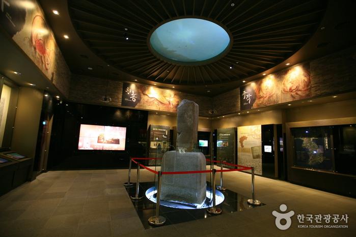 Trash: Chungju Goguryeobi Monument (충주 고구려비)