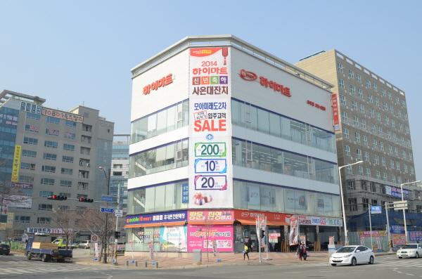 Lotte Hi-mart - Jangyu Branch (롯데 하이마트 (장유점))