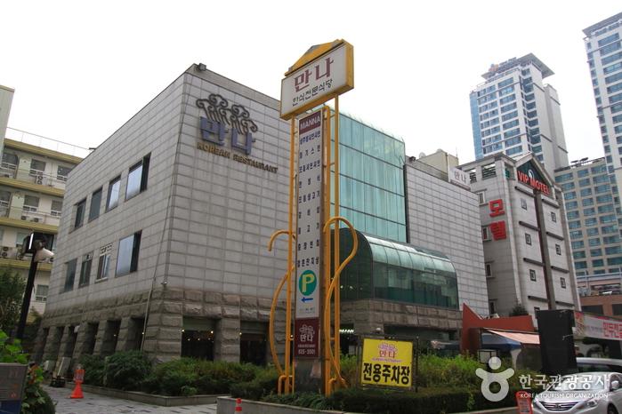 マンナ(儒城店)(만나(유성점))