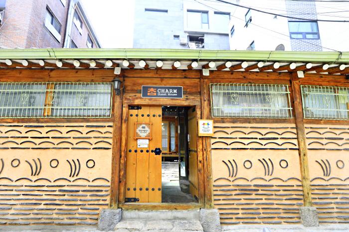 Charm Hanok Guesthouse (참한옥게스트하우스)