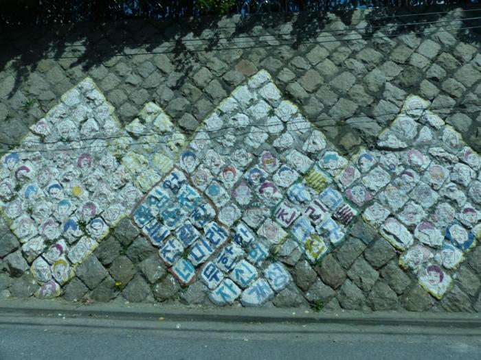 홍대 벽화거리 사진3