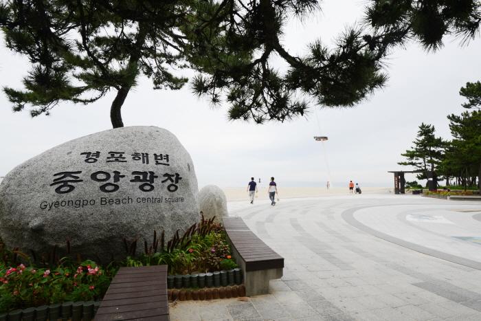 경포해변 중앙광장
