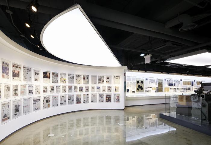 신문박물관