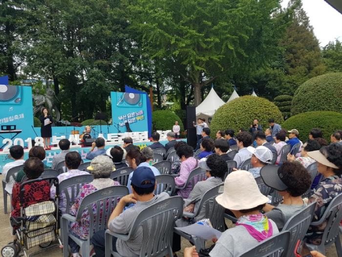 부산스토리텔링축제 2019